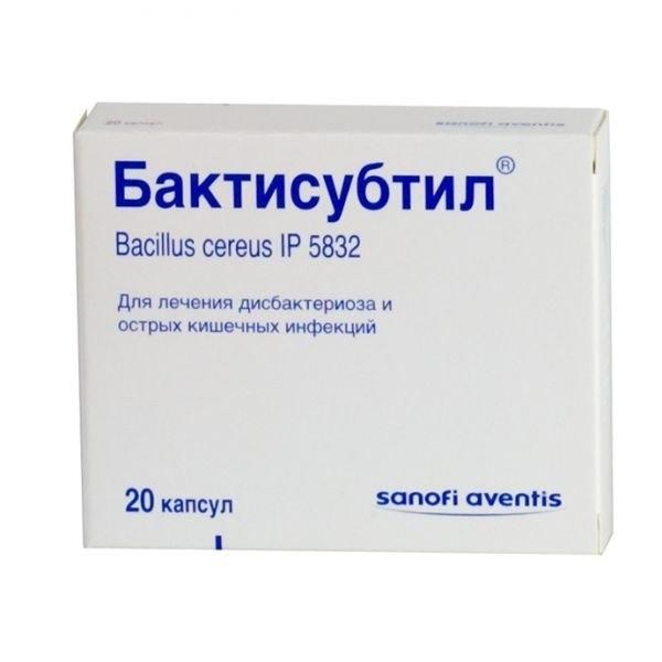 Лактобактерин свечи инструкция по применению цена лекарства