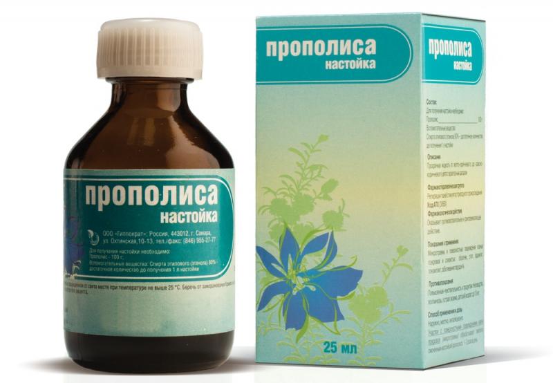 Обострение хронического панкреатита симптомы и лечение в домашних условиях
