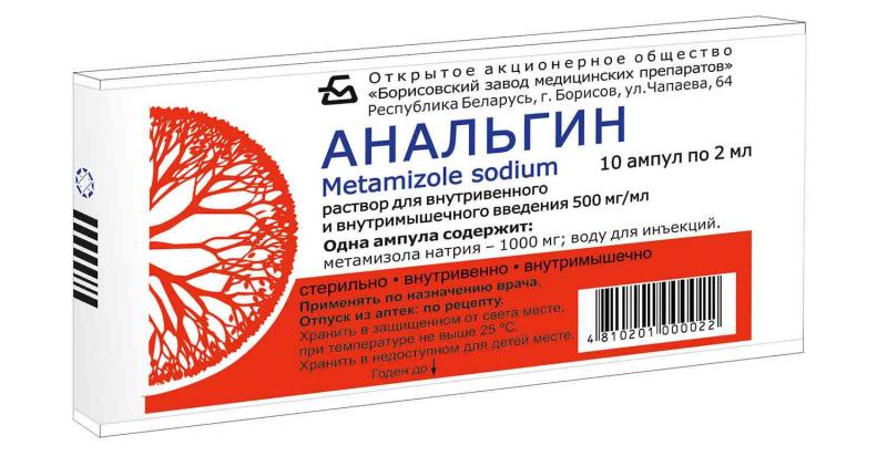 Желчный пузырь таблетки для лечения
